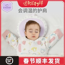 Childrens waistcoat baby sleeping shoulder autumn and winter newborn baby pony Winter Warm Winter antifreeze cotton