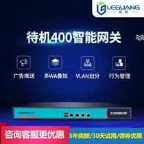 Le light wa400n Gigabit Gateway Multi-WAN office router QoS streaming advertising authentication Wireless AC control