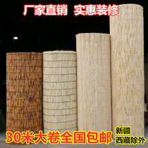 Reed Curtain Hotel retro Zen Chinese straw curtain Reed shade shade insulation shutter