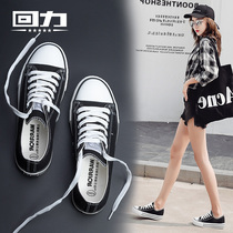 Pull back shoes women canvas shoes women 2019 new wild Korean students white shoes Harajuku ulzzang cloth shoes women