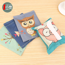 Cotton and linen tissue sets of cute cartoon pumping paper bag fabric creative car pumping cartons car paper towel bag tissue box