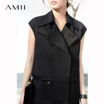 Amii minimalist light luxury cold wind lapel vest 2018 Autumn models double-breasted sleeveless long vest vest