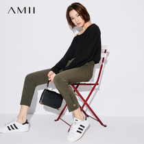 Amii minimalist] commuter summer new fashion letter printing hollow ring suit pants 11741710