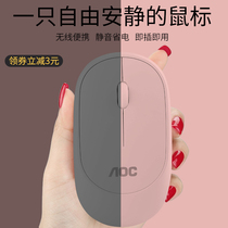 AOC Wireless Mouse Rechargeable Mute girl laptop home Business Office Desktop Portable Unlimited mouse silent cute