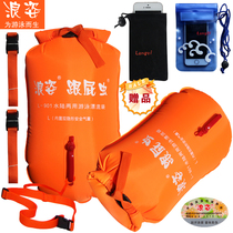 L-906 fourth generation thick double balloon floating swimming bag safe storage buoy