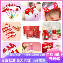 Happy Gifts Wedding Gifts Decorative Kindergarten Gift Grants Promotion Field Yiwu Classic Small Gifts.