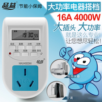 Product benefits 16A electric water heater power intelligent timing controller control switch socket cycle automatic power