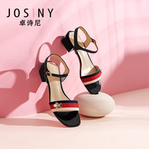 (Live exclusive) Zhuo Shini 2019 summer new commuter wild with thick with a word buckle sandals