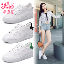 Zhuo Shini shoes casual shoes female 2019 new flat hollow wild board shoes tide breathable white shoes female summer
