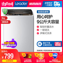 Haier produced leader Commander 9kg kg large capacity household automatic washing machine@b90m867