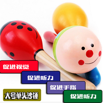 Percussion instrument wooden Sand hammer infant hand stick 3-10 months baby early education infant listening training