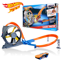 Windfire wheel hot rail car alloy small sports car stereoscopic circuit combination X9285 boys childrens toys.
