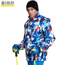 Haobang mens ski suit ski pants Winter Outdoor Waterproof thickened warm ski suit