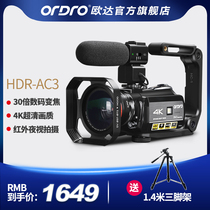 Ordro Oda HDR-AC3 Camera HD Pro 4K Shoot Live DV Digital Home Travel Wedding.
