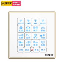 120 type touch switch panel intelligent switch KTV hotel infrared remote control switch tempered glass panel