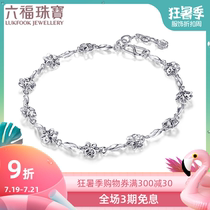 Liufu jewelry PT950 platinum bracelet female models Star Fruit chain ice cream flower white gold bracelet pricing L06TBPBB0005