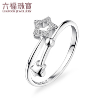 Liufu jewelry Pt950 platinum ring Starry star track platinum female ring pricing HIPTBR0004