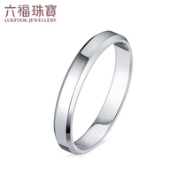 Liufu jewelry PT950 platinum ring men and women true love couple ring white gold price F63TBPR0006