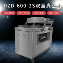 Shuangfeng Kaichi DZD-600-2SA automatic food vacuum packaging machine large commercial wet and dry dual-chamber vacuum machine desktop vacuum meter to Vacuum Sealing Machine