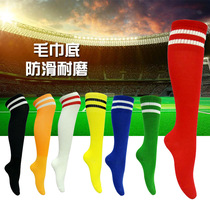 Long knee football socks children towel bottom wear high elastic sports football socks