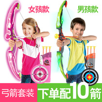 Children boy toy large bow archery shooting archery parent-child outdoor sports safety sucker target