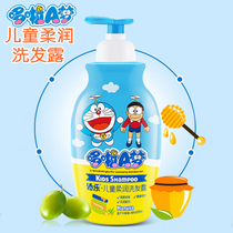 A dream childrens shampoo soft shampoo 3-6-12-15 years old baby wash gentle and no tears.