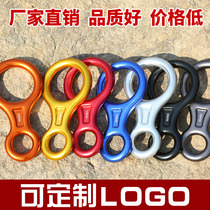 Cable drop rope Drop Outdoor climbing Equipment 8-word ring drop device high altitude escape retarder eight words ring speed drop device