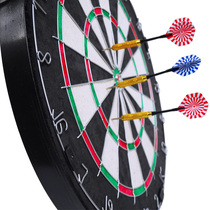 Dart set professional game 18 inch Joan automatic healing adult training home fly target with 6 darts
