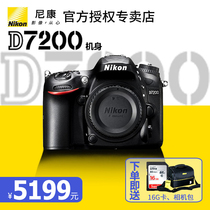 Nikon mid-range entry SLR D7200 body 18-105 18-140 18-200 16-300 sets of machines