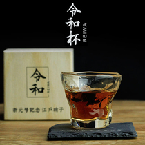 Limited collection Japanese-style Edo glass cup and cup flat into a cup of the first year commemorative cup tea ceremony ins wind