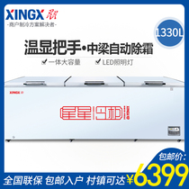 Stars home refrigerator commercial refrigerator multi-volume 106 L small refrigerator 956 1330 1580 L combination