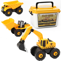 Children disassembly engineering car toy excavator detachable screw assembly car puzzle boy gift 3-6 years old