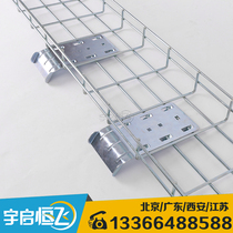 Stainless steel open grid type bridge special fitting cold galvanized wire trough outlet plate off-line plate