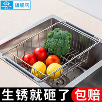 Home rhyme kitchen sink leachate basket stainless steel telescopic vegetable basin wash Pot Filter Basket dishwasher Pool Rack