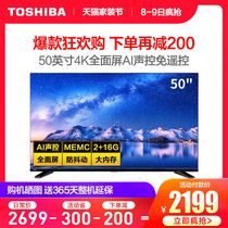 (Own warehouse shipping)Toshiba Toshiba 50U5900C 50 inch 4K smart AI full screen TV