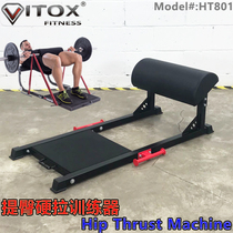 Hip trainer hard pull practice hip push training waist and back core training buttocks muscle enhancement private teaching fitness