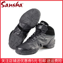 Sansha France three Sand fitness soft bottom dance shoes female square dance shoes leather increased modern authentic