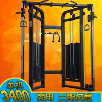 Small bird fitness equipment small bird comprehensive training commercial fitness multi-purpose gantry bird fitness home