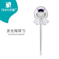 Ann Distribution Light ear spoon with silicone sheath luminescent ear digging baby light energy ear treasure Clean earwax 24g