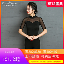 Allure Dance new ladies etiquette training clothing model catwalk yoga classical body exercise clothing XT002
