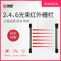Wireless wired infrared fence two four six beam outdoor on the detector grating alarm door anti-theft device