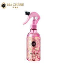 (99 minus 20) Japan Shiseido Ma xinni vitality volume essence spray 250ml hair spray replenishment