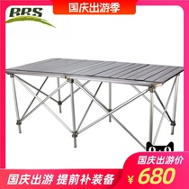 Brothers BRS-z32 double-sided aluminum alloy outdoor folding tables and chairs portable multiplayer picnic table travel long table