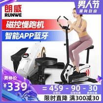 Longway stepper home climbing slimming mini place slimming elliptical jogging machine sports fitness equipment stovepipe