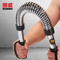 Longway 50 40 30 kg kg plating arm arm bar exercise arm double spring grip Rod