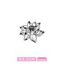Little daughter xixi lotus tattoo stickers yoga tattoo male female waterproof durable black and white neck Tiger mouth