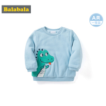 Balabala baby sweater male cotton 0-1 years old baby clothes bottoming shirt 2019 new male baby shirt