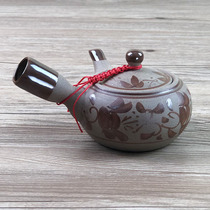 Home teapot retro wind Japanese side teapot coarse ceramic single-handle pot with filter anti-hot hand shaker handshake pot.
