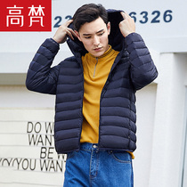 Govan 2018 autumn Winter new lightweight down jacket male short hooded coat Korean version sports Leisure breathable