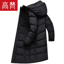 Govan 2018 Winter new Duvet man medium long Korean version hooded thickened warm long down jacket